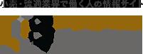 小売・流通業界で働く人の情報サイト-ダイヤモンド・リテイルメディアオンライン