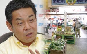 タチヤ代表取締役社長 森克幸人も金も時間もすべて、他社が嫌がる生鮮の強化に傾けた。その成果が今、実を結んでいる画像