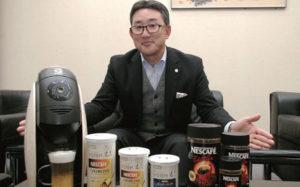 ネスレ日本代表取締役副社長 高岡浩三デフレマーケットに付加価値商品を提案し続ける!画像