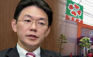 ライフコーポレーション代表取締役社長 岩崎高治2010年度の重点テーマは、「インフラ活用」「基本事項の徹底」「新規出店」画像