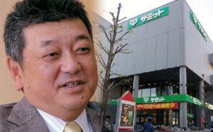 サミット代表取締役社長 田尻 一店長主導型の店舗運営をもう一度やり直し、マーチャンダイジング改革を成し遂げる画像