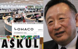 アスクル代表取締役社長兼CEO 岩田彰一郎消費者向けネット通販に本格進出、アマゾンとは違う切り口で対抗する!画像