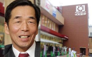 イズミヤ代表取締役社長 坂田俊博中期経営計画「CAP-I」を推し進め、会社を変える!画像