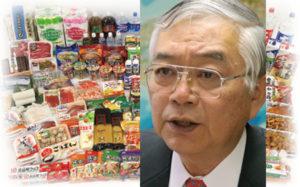 シジシージャパン CGCグループ代表兼社長 堀内淳弘家庭での料理を支援し、食品スーパーの存在意義を発揮する!画像