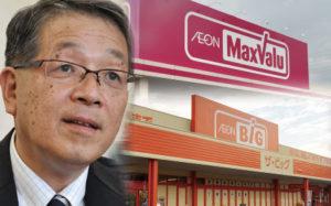 マックスバリュ東海 代表取締役社長 神尾 啓治2015年2月末までに既存店全店を改装、小商圏高占拠率の店舗網を拡大する画像