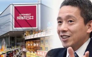 成城石井代表取締役社長 原 昭彦貿易部門、食品工場、物流センター…こだわり実現する仕組みで差別化画像