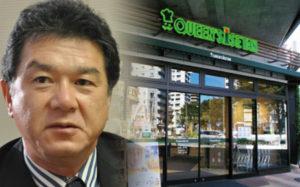 三越伊勢丹フードサービス代表取締役社長 内田 貴之高質と効率を同時に実現、経営改革を加速する!画像