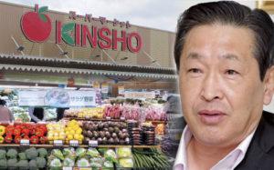 近商ストア代表取締役社長 堀田 正樹将来の成長を見据え、近鉄グループの資産を活用する!画像