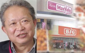 マックスバリュ九州 代表取締役社長 佐々木 勉「製造小売化で独自のポジション築きたい」画像