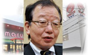 マルナカ代表取締役会長 藤本 昭「商品・売場改革」を推し進め四国SM市場のシェア3割めざす画像
