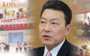 """日本能率協会 理事長 中村 正己40回目を迎える「FOODEX JAPAN 2015」アジア食市場の""""ハブ""""として日本からの輸出も視野に入れる!画像"""