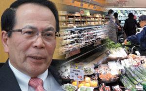 ユナイテッド・スーパーマーケット・ホールディングス 代表取締役社長 上田 真売上高日本一のSMチェーンが発足、統合シナジーを具現化し、新たな価値を創造する!画像