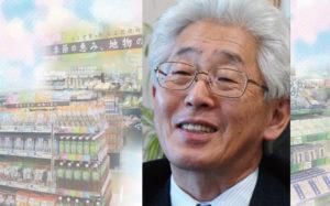 カスミ 代表取締役社長 藤田元宏経営統合のシナジーを創出しカスミの質的転換に生かす画像
