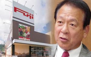 フジ 代表取締役社長 尾崎英雄創業50周年に向け、中期経営計画をスタート顧客に近づき、多様な事業で市場を深耕する画像