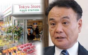 東急ストア代表取締役社長 須田 清働きがいのある職場をつくり沿線地域との「共存共栄」をめざす画像