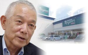 西鉄ストア代表取締役社長 玉木 浩高コスト体質を改善し、経営基盤を強固にする!画像