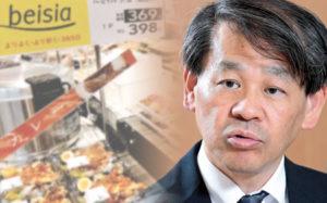 ベイシア 代表取締役社長 橋本 浩英危機感をバネに巻き返し着々画像