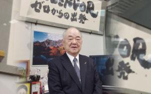 アークス 代表取締役社長 横山 清 氏2025年度売上高1兆円に向け、店舗を地域の中心核にする!画像