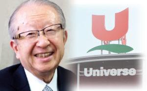 ユニバース代表取締役社長 三浦 紘一顧客最優先の姿勢を貫く!生産性向上に向けた取り組みを本格化画像