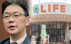 ライフコーポレーション代表取締役社長 岩崎 高治「SMの基礎力」を向上させ半径1kmのシェアアップに全力投球画像