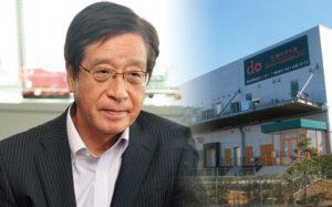 オイシックスドット大地 代表取締役会長 藤田 和芳有機農産物を1兆円市場へ最大手として成長を牽引する!画像