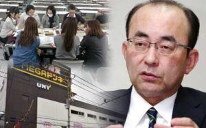 ユニー代表取締役社長 佐古 則男衣住がけん引しアピタ好調 2020年度、営業利益200億円めざす画像