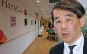 ベイシア代表取締役社長 橋本 浩英若い客層を開拓する新フォーマットを開発 「新しいベイシア始まる」画像
