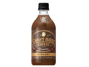 【サントリー食品インターナショナル】 新しいコーヒージャンルが登場 「クラフトボス ブラウン」画像