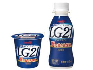 【明治】 胃で働く乳酸菌 「明治プロビオヨーグルトLG21」画像