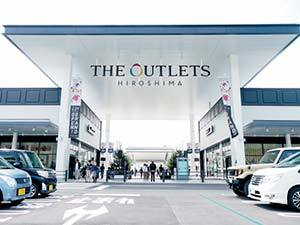 THE OUTLETS HIROSHIMA画像