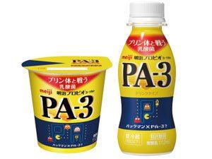 【明治】「明治プロビオヨーグルトPA-3」が「パックマン」と期間限定タイアップ画像