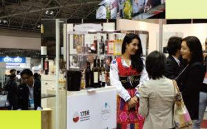 【ケルンメッセ】第9回「ワイン&グルメ ジャパン」が東京ビッグサイトにて開催画像