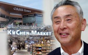 阪急オアシス代表取締役社長 並松 誠阪急ブランドが浸透するエリアに絞り、深耕する!画像