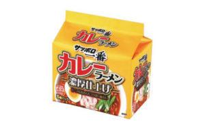 【サンヨー食品】一晩寝かせたような深みとコクをアップ「サッポロ一番 カレーラーメン 5個パック」画像