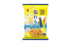 【岩塚製菓】夏向けのすっきり爽快な味わい「大人のおつまみ 塩れもん」画像