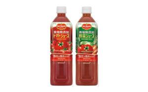 【キッコーマン飲料】機能性表示食品として新発売「デルモンテ 食塩無添加トマトジュース・食塩無添加野菜ジュース」画像