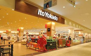 【ヨーカ堂】 野菜でつくったシートを販売、オリジナル総菜も画像
