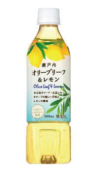 【盛田】 甘くない軽やかな味わい 「ハイピース 瀬戸内オリーブリーフ&レモン」画像