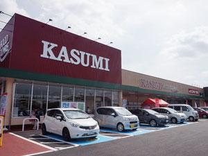 フードスクエアカスミ水戸堀町店