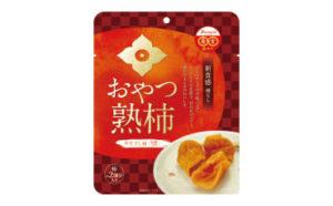 【ファーマインド】もちもちした食感と強い甘み「おやつ熟柿(じゅくがき)」画像