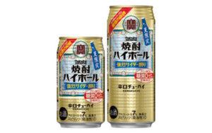 【宝酒造】史上最強の炭酸シリーズの夏限定商品 タカラ「焼酎ハイボール」強烈サイダー割り画像