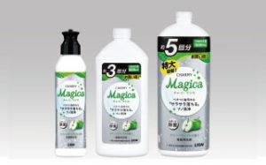 【ライオン】フレッシュでフルーティな香り「CHARMY Magicaフレッシュグリーンアップルの香り」画像