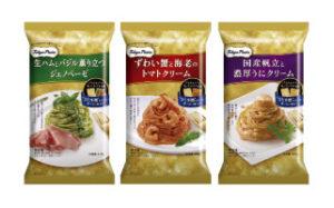 【日本製粉】夕食シーンでの活用を提案「Tokyo Pasta」画像