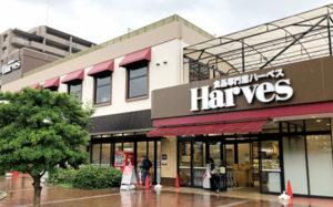 ハーベス大和郡山店(近商ストア)画像