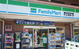 ファミリーマート世田谷鎌田三丁目店画像