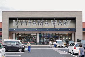 いちやまマート上野原店