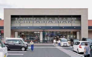 いちやまマート上野原店画像