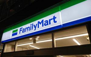 【ユニーファミマ】ブランド転換店が増益に寄与、第1四半期画像