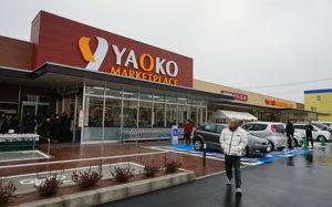 【ヤオコー】千葉市にNSC、テナントにスギ薬局など6店舗画像