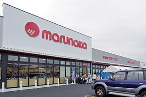 マルナカ南小松島店
